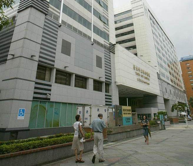 驚!臺灣3000艾滋病患個資外泄 臺北市衛生局認了