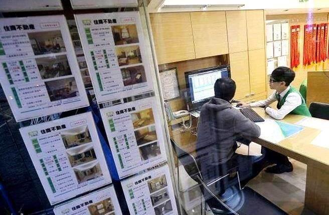 臺灣公教年改上路 網友:恐怖的房屋拋售潮要來了