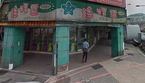 基隆老牌零食店被高租金拖垮 網友:景氣很不好