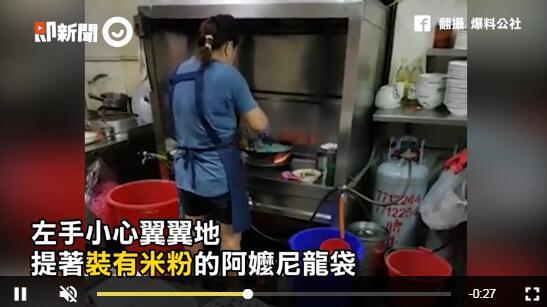 缺德!高雄羊肉店用塑膠袋裝米粉下鍋煮