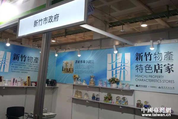 第13屆北京文博會舉行 臺灣文化創意館亮點紛呈