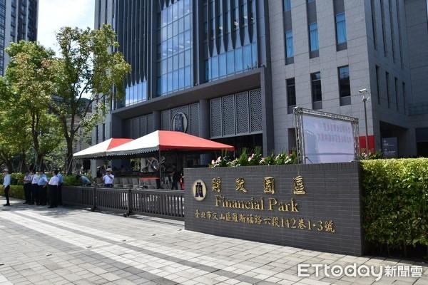 """糗了!去年臺當局""""國庫""""捐款僅37萬新台幣 創7年來新低"""