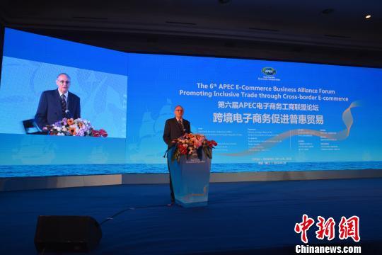 6月29日,第六屆APEC電子商務工商聯盟論壇在晉江舉行,APEC秘書處行政主任Alan Bollard致辭。 廖靜 攝