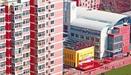 北京:開發商仲介不得炒作學區房高價房
