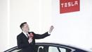 美媒:特斯拉有意在中國建廠 未透露合作方