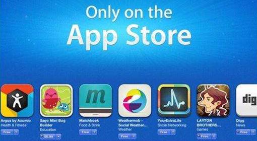 蘋果月內在華下架逾10萬App 騰訊網易旗下游戲中槍.jpg