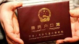 北京購房資格從嚴:非京籍納稅從5年改成連續60個月.jpg