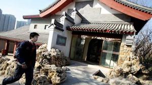 北京24家公園高檔會所或關停或轉型:有的推58元大眾套餐.jpg