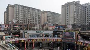 """揭秘鄭州""""iPhone城"""":25萬工人 如美國一個城市.jpg"""