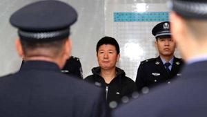 中國偉哥之父閆永明紐西蘭被判洗錢 新方返還1.3億罰沒款.jpg