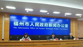 第十九屆海交會18日在福州舉行 近600家臺灣企業參展.jpg
