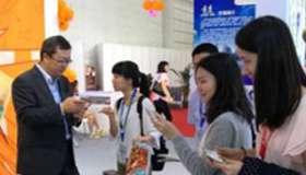 2017年兩岸青年就業創業研討會開幕.jpg