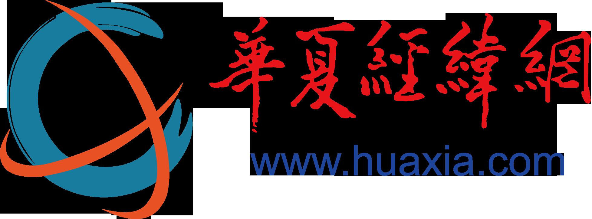 華夏經緯網logo.png