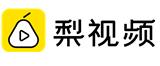 梨視頻_副本.png