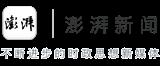 8-2澎湃四週年海報底部logo_副本.png
