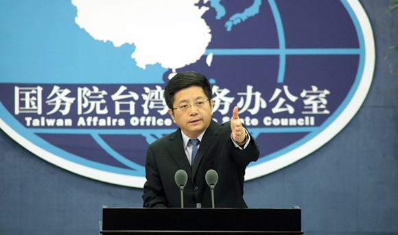Press Conference of the Taiwan Affairs Office of the State Council on Jun. 28