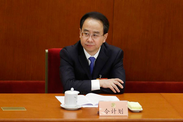 Ling Jihua expelled from CPC, to face justice