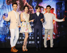 """Fantastic Four"" promoted in China's Taiwan"