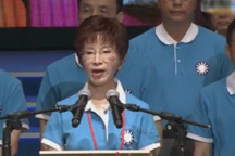 Hung Hsiu-chu approved as KMT candidate