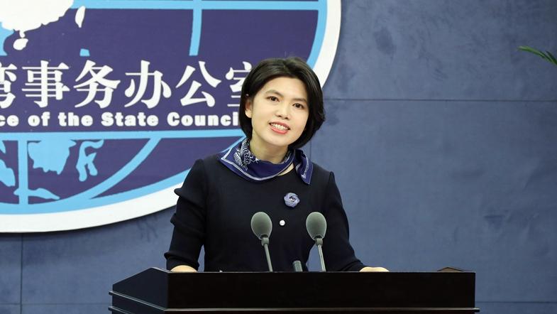 國臺辦:新修訂的《中國共産黨統一戰線工作條例》體現中央對臺大政方針的一貫性