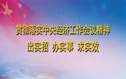 banner圖_255160.jpg