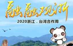 微信圖片_20210202182005_副本.jpg