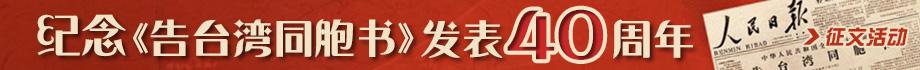 臺灣网上十大正规赌博平台書banner.jpg