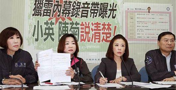 民進黨曾質疑馬英九涉慶富案 卻未料引火燒身
