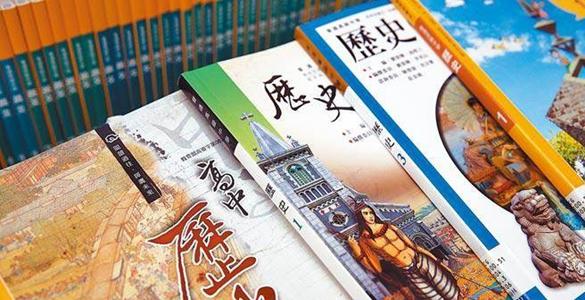 """民進黨操弄課綱""""去中國化"""" 慰安婦歷史恐遭淡化"""