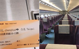 臺灣高鐵被爆料商務艙顯示爆滿無票 上車卻空無一人