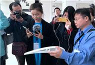 科技創新促湘臺融合發展 兩岸媒體為湖南智造打Call