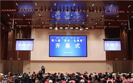 """第九屆""""重慶臺灣周""""6日開幕 500名兩岸嘉賓將參加"""