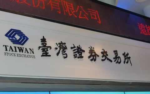 臺灣證券交易所.jpg
