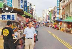 臺灣開放陸客赴臺十年 蔡英文上臺前後反差巨大