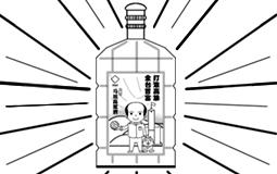 韓國瑜就職紀念酒瓶飆升2500元