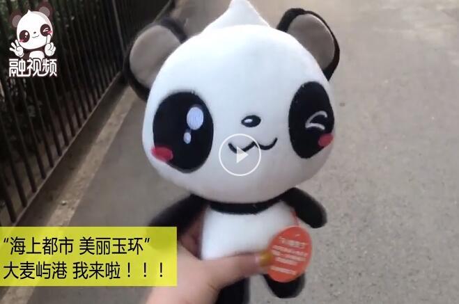 """""""海上都市 美麗玉環"""",大麥嶼港,我來啦!!!"""