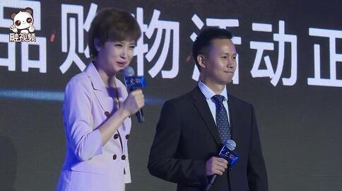 """""""920就愛你""""兩岸電商臺灣精品購物活動啟動"""