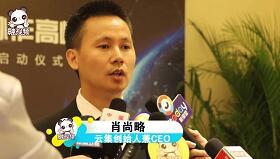 在臺灣中小企業與大陸消費者之間開通優質商品直通快車