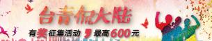 305(1)_副本.jpg