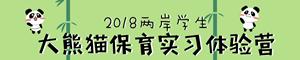 首頁banner.jpg