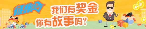 """兩岸青年""""友""""話説有獎徵文"""