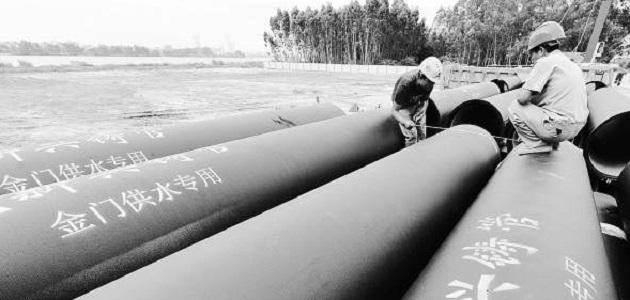 金門引水工程遭禁用大陸機具 致整體工程延誤