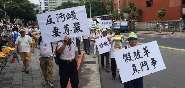 醜化軍公教文宣遭批階級鬥爭 臺灣教育部門低頭認錯