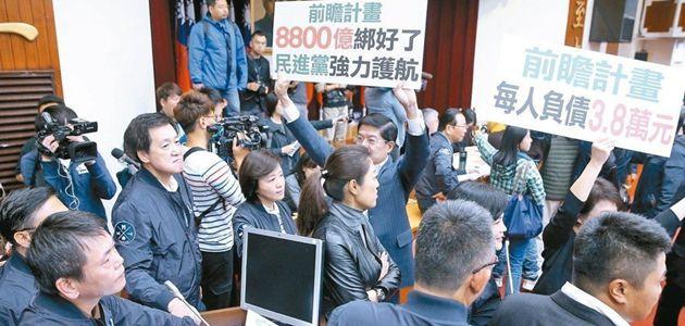 臺灣教授力批前瞻計劃:若完成初審必須再回街頭