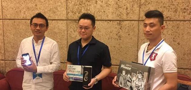 臺灣青年看北京:北京第一就是世界第一