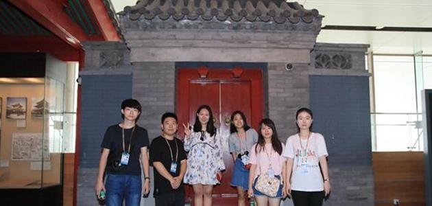 臺灣青年與北京相約:感謝讓我剛好遇見你!