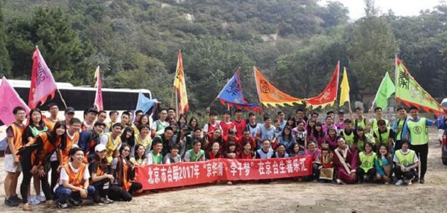 臺灣青年看北京:北京最美的風景是人