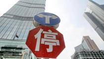 北京樓市調控有後手:房價若仍上揚政府考慮更嚴苛政策.jpg