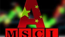 黨報談MSCI中國指數創新高:中國新動能獲世界讚譽.jpg