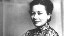 蔣介石家歷代媳婦
